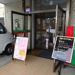 カフェeジェラート モアレ - 裏にもメニューボードあり