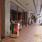 カフェeジェラート モアレ - 表側はシャッター商店街デシタ^^;