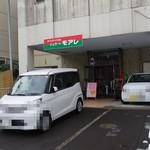 カフェeジェラート モアレ - 裏の駐車場と入口の様子