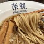 81536576 - 凪製麺の麺