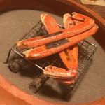 松川 - 焼き間人蟹の脚