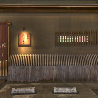 【本日の日本酒】料理に合った日本酒をご提供いたします!