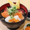 ラグーン - 料理写真:海鮮三色丼にいくらを添えて