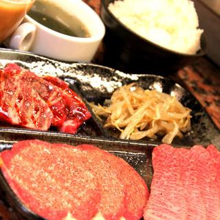 お得な5種類ランチセット!お好きなお肉をカスタマイズ!
