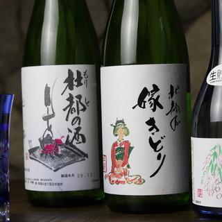 ◎日本酒充実◎宮城の地酒、杜都オリジナル酒あり〼