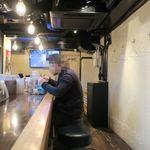 AFURI - 全19席の店内