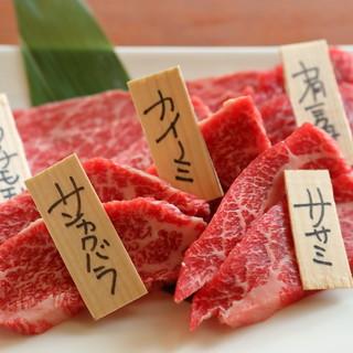 A4、A5ランクの黒毛和牛◆希少部位が全品980円!!