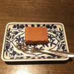 松庵 - チョコレートブラウニー