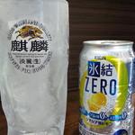 二十九代目 哲麺 - チューハイレモン(氷結ゼロレモン)200円