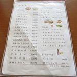 81551183 - 麺類メニュー