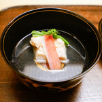 木山 - 蛤椀