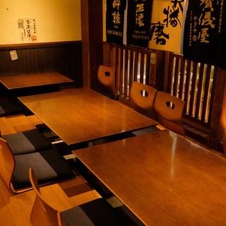 ◇全26席◇和の風情漂う空間で、しっとりと料理・お酒に舌鼓◎
