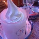81553345 - アイスクリームも美味しい!