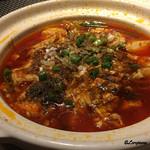 中国料理 空 - 豆腐と挽肉の辛子土鍋煮込み