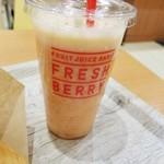 フレッシュベリー - オレンジパインいちご 390円