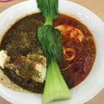 優心 - 皿麻婆 揚げ麺