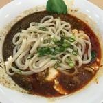 優心 - 皿麻婆 茹で麺