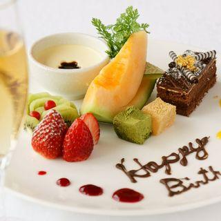お誕生日や記念日にデザートプレートをご用意致します。※要予約