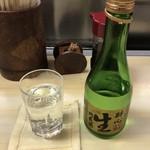 81557257 - 醉心 本醸造 生貯蔵酒