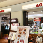 マーケットレストラン AGIO - 店構え。お客さんが入りやすい、2面解放の間口。