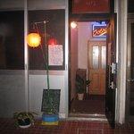 ラーメン ミラーボウル - 住宅街にひっそりと佇む妖しげなお店