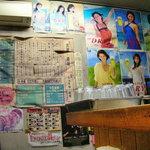 8156702 - ポスターのコレクション
