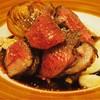 Bistro Sentiment - 料理写真:北海道産蝦夷鹿ランプ