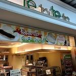 イワテテトテト - お店外観(2階)