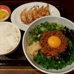 餃子専門店 福吉 - まぜそば定食
