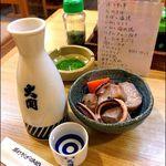 新角屋 - 熱燗2合700円、里芋の煮物400円