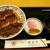 新玉亭 - 料理写真:こちらが上丼か?