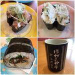 くるくる寿司 ほがらか亭 - 巻き物かくしゅ
