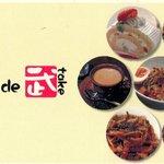 Cafe de 武 - ショップカード (表)