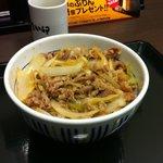 なか卯 - 110511 和風牛丼(並)
