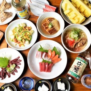 沖縄名物・逸品を豊富にご用意!宴会コースは3,000円より♪