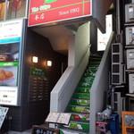 翠葉  - ここから2階へ