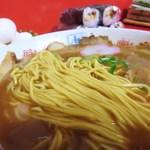 81575001 - 加水低めのストレート細麺