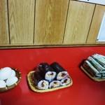 81575014 - 早寿司や巻き寿司