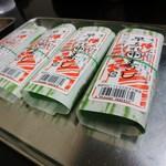 81575503 - 早寿司