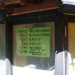8158805 - テレビ紹介