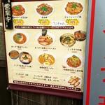 Karyuuhansou - 本場四川マーボ豆腐丼:0円
