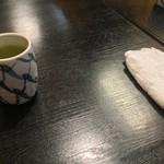 天兼 - お茶とおしぼり