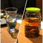 土香る - グラスハブ酒