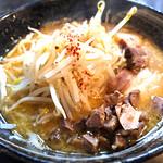 四条にぼ次朗 - 煮干し豚骨ラーメンの豚骨にぼ一朗(麺100g/850円)