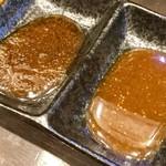 立喰焼肉てんろく - 味噌ダレと醤油ダレ。