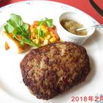 マーガレット - 料理写真:ハンバーグランチ アップ