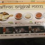 81584325 - ドリンク120円。カレーが美味かったら追加する予定だったが。。