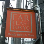 Far Yeast Tokyo Craft Beer & Bao - 看板