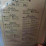 CAFE すずなり - メニュー表⑥