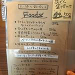 CAFE すずなり - メニュー表⑧